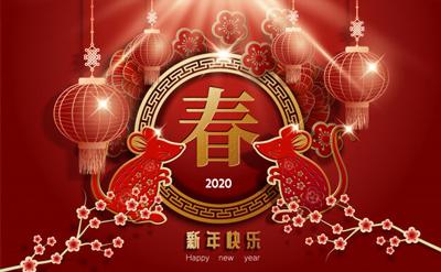 horoscope2020 astrology طالع بيني سال 2020