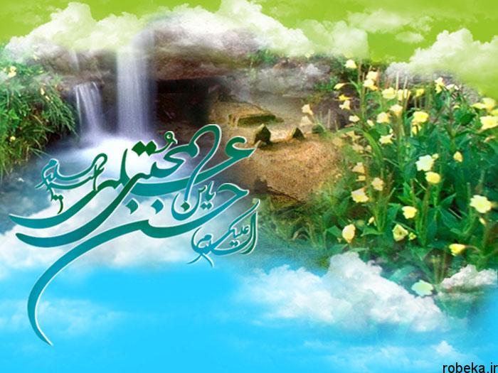 imam hasan text photos 3 عکس نوشته تبریک میلاد امام حسن مجتبی علیه السلام