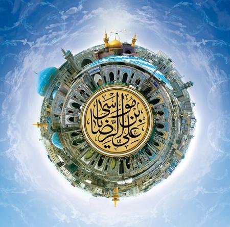 imam reza milad posters6 پوسترهای جدید میلاد امام رضا (ع)