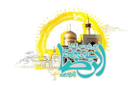 imam reza4 milad posters2 پوسترهای جدید میلاد امام رضا (ع)