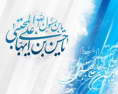 imamhassanmojtaba pompous مولودی ولادت امام حسن مجتبی علیه السلام