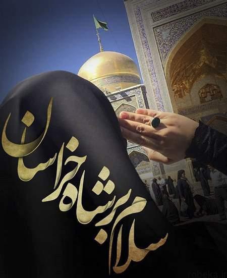 imamreza photokade 2 Copy عکس پروفایل امام رضا | عکس نوشته امام رضا دارم میام