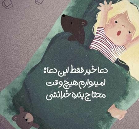 inspirational life104 8 عکس نوشته جمـلات الـهام بخـش برای زنـدگی (3)