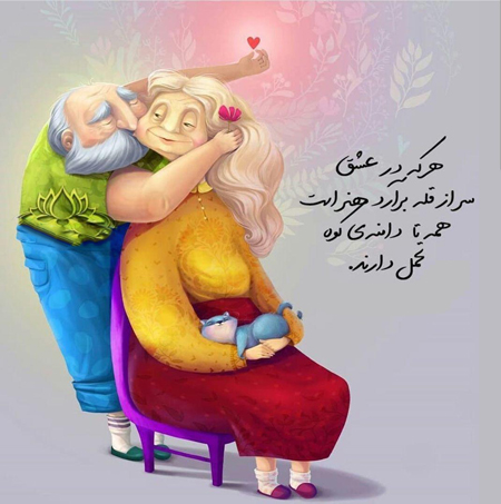 inspirational sentences101 10 عکس نوشته جمـلات الـهام بخـش برای زنـدگی (2)