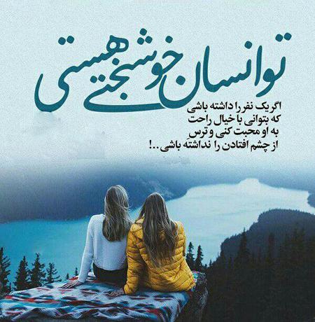 inspirational sentences101 11 عکس نوشته جمـلات الـهام بخـش برای زنـدگی (2)