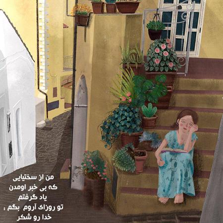 inspirational sentences101 12 عکس نوشته جمـلات الـهام بخـش برای زنـدگی (2)