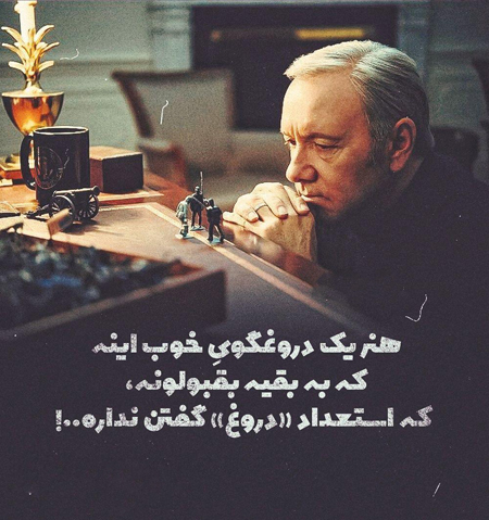 inspirational sentences101 13 عکس نوشته جمـلات الـهام بخـش برای زنـدگی (2)