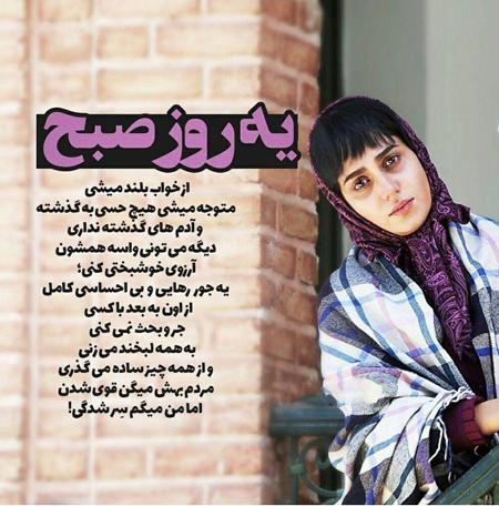 inspirational sentences101 14 عکس نوشته جمـلات الـهام بخـش برای زنـدگی (2)