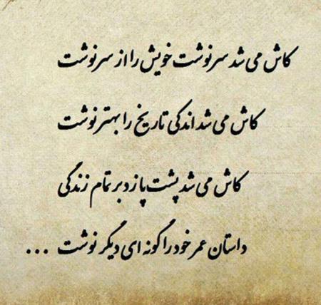 inspirational sentences101 9 عکس نوشته جمـلات الـهام بخـش برای زنـدگی (2)