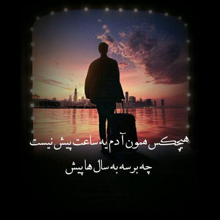 inspirational sentences105 12 عکس نوشته جمـلات الـهام بخـش برای زنـدگی (4)