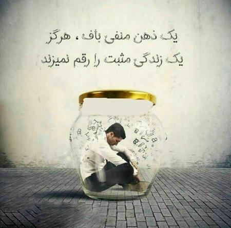 inspirational sentences105 13 1 عکس نوشته جمـلات الـهام بخـش برای زنـدگی (5)