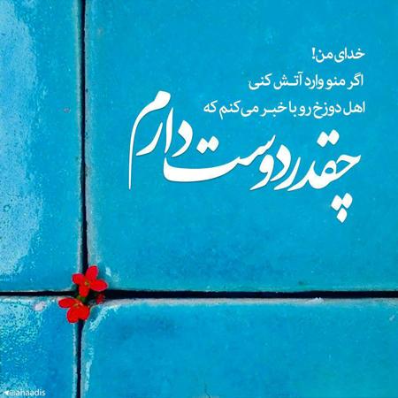inspirational sentences105 15 1 عکس نوشته جمـلات الـهام بخـش برای زنـدگی (5)