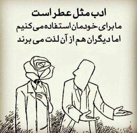 inspirational sentences105 2 عکس نوشته جمـلات الـهام بخـش برای زنـدگی (4)