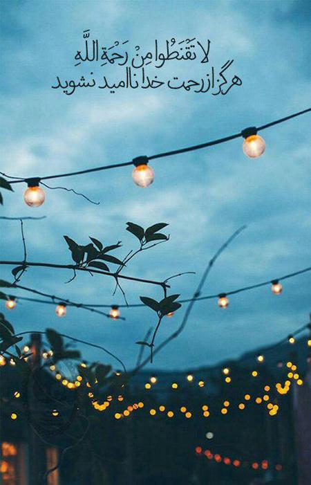 inspirational sentences105 5 1 عکس نوشته جمـلات الـهام بخـش برای زنـدگی (5)