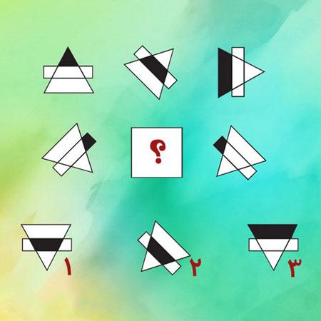 intelligence test1 1 تست هوش همپوشانیهای مثلث مستطیلی!