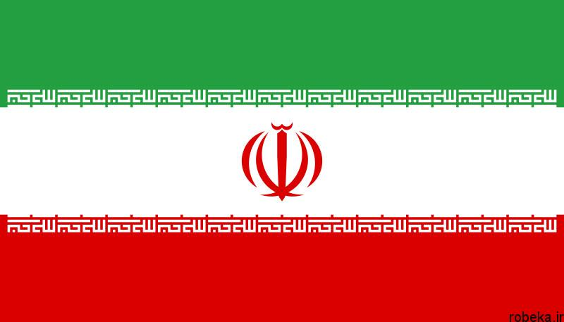 iran flag photos 1 عكس پرچم ايران براي پروفايل و تصوير زمينه با كيفيت عالي