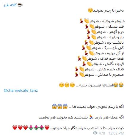 joke telegram16 mr09 عکس های طنز و خنده دار تلگرام