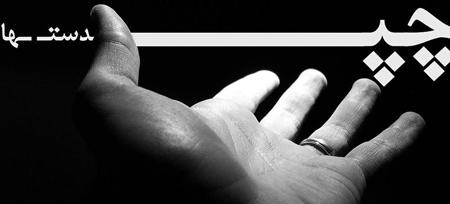 left handed2 world pictures2 كارت پستال هاي روز جهاني چپ دست