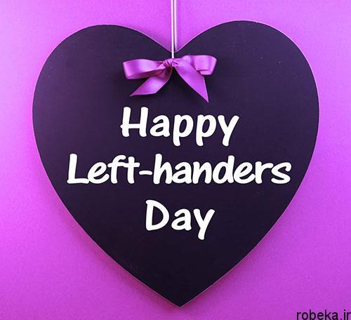 left handers day 3 عکس نوشته های پروفایل تبریک روز جهانی چپ دست ها مبارک