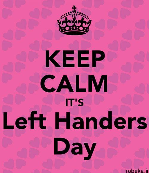 left handers day 5 عکس نوشته های پروفایل تبریک روز جهانی چپ دست ها مبارک