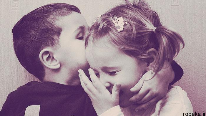love Twosome photos 2 عکس های عاشقانه و خفن بوسه و بغل دو نفره دختر پسر برای پروفایل