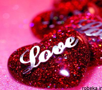love1 اس ام اس هاي عاشقانه و زيبا (5)