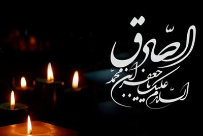 martyrdom jafarsadeq1 2 اشعار شهادت امام جعفر صادق علیه السلام