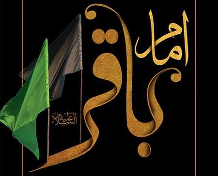 martyrdom2 imam3 baqir4 عکس های شهادت امام محمد باقر (ع)