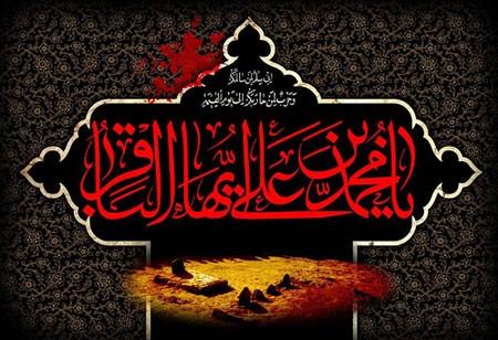 martyrdom2 imam3 baqir5 عکس های شهادت امام محمد باقر (ع)