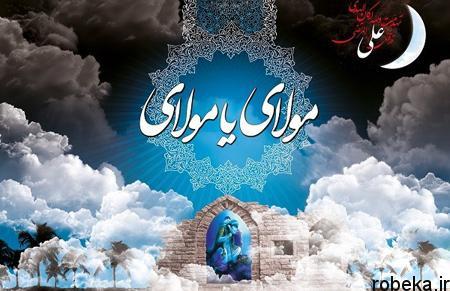 martyrdom4 holi3 ali1 عکس های شهادت امام علی (ع)