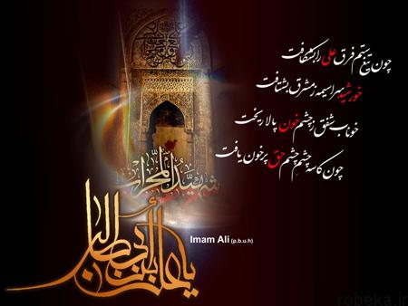 martyrdom4 holi3 ali11 عکس های شهادت امام علی (ع)