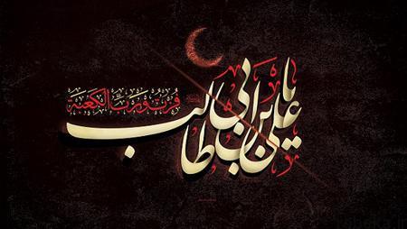 martyrdom4 holi3 ali12 عکس های شهادت امام علی (ع)