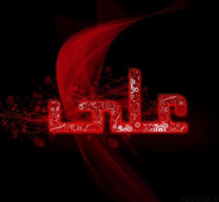 martyrdom4 holi3 ali13 عکس های شهادت امام علی (ع)