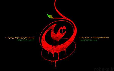 martyrdom4 holi3 ali4 عکس های شهادت امام علی (ع)