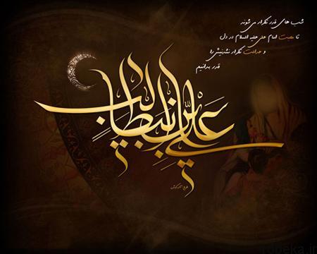 martyrdom4 holi3 ali7 عکس های شهادت امام علی (ع)