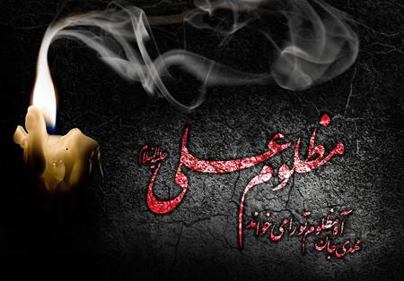 martyrdom4 holi3 ali8 عکس های شهادت امام علی (ع)