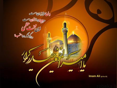 martyrdom4 holi3 ali9 عکس های شهادت امام علی (ع)