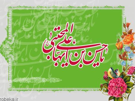 milad4 poster2 imam3 hassan1 پوسترهای میلاد امام حسن مجتبی (ع)