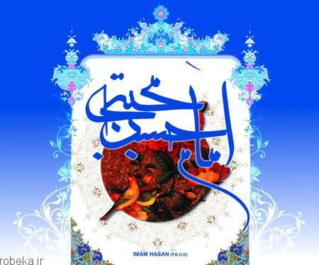 milad4 poster2 imam3 hassan10 پوسترهای میلاد امام حسن مجتبی (ع)
