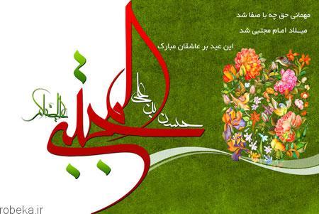 milad4 poster2 imam3 hassan11 پوسترهای میلاد امام حسن مجتبی (ع)