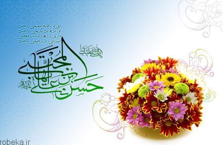milad4 poster2 imam3 hassan2 پوسترهای میلاد امام حسن مجتبی (ع)