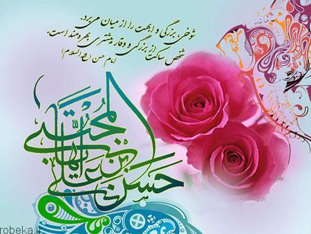 milad4 poster2 imam3 hassan4 پوسترهای میلاد امام حسن مجتبی (ع)
