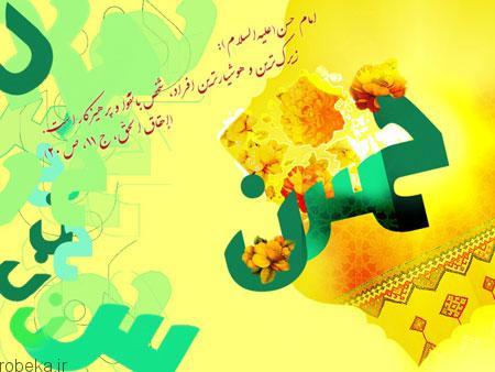 milad4 poster2 imam3 hassan7 پوسترهای میلاد امام حسن مجتبی (ع)