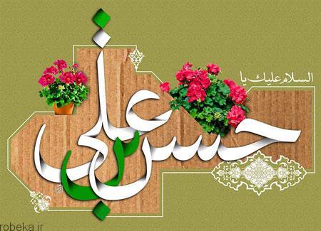 milad4 poster2 imam3 hassan8 پوسترهای میلاد امام حسن مجتبی (ع)