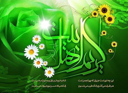 milad4 poster2 imam3 hassan9 پوسترهای میلاد امام حسن مجتبی (ع)