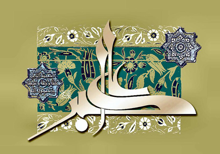milad5 hazrat ali akbar10 تصاویر میلاد حضرت علی اکبر (ع)