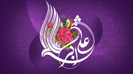 milad5 hazrat ali akbar6 تصاویر میلاد حضرت علی اکبر (ع)