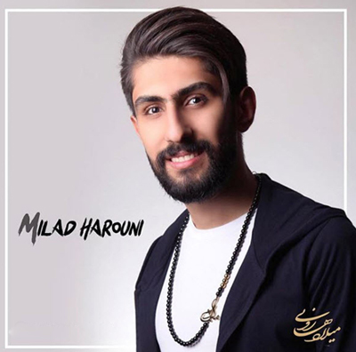 miladharooni singer1 1 بیوگرافی میلاد هارونی خواننده، آهنگساز و ترانه سرای ایرانی