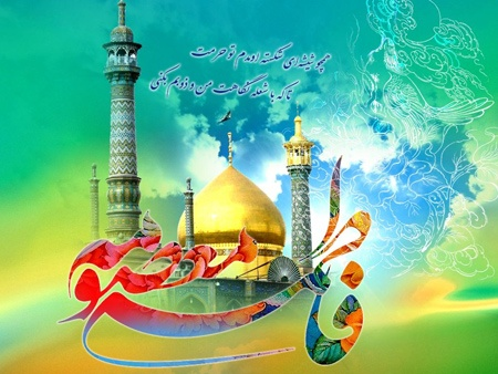 miladhazrat masoumeh5 پوسترهای میلاد حضرت معصومه (س)