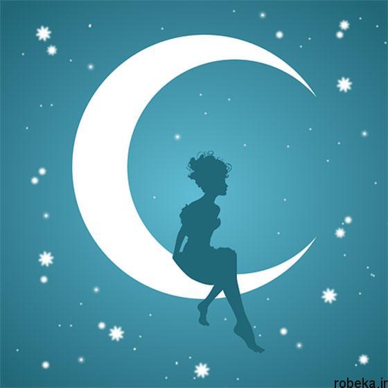moon stars profile photos 6 عکس پروفایل ماه و ستاره فانتزی و کارتونی زیبا در شب